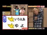 [rus sub] TORE Kame & Fuku part (2012.11.12)