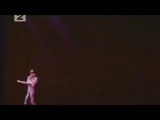 (1965) Eglė žalčių Karalienė
