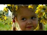 «Русская красавица» под музыку Белый День - Хороши весной в саду цветочки. Picrolla