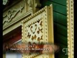 CTV.BY: «Приключения дилетанта» за 14 сентября 2013 года. Путешествие по Гомельской области: города Ветка и Рогачёв