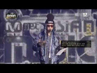 Mnet Asian Music Awards - MAMA In Hong Kong 2013 (часть 3)