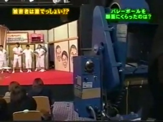 Gaki No Tsukai #790 (2006.01.22) — Gaki vs Tenso 1 (Part 3)