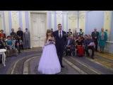 Свадьба Вики и Ильи 29.12.2013