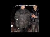 «для пикролы» под музыку Тбили и Жека Кто ТАМ - брат за брата. Picrolla