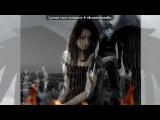 «ангел и демон» под музыку Стас Карпов - Кто же я ангел или бес (демон). Picrolla