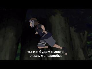 Naruto Shippuuden 353 / ������ 2 ����� 353 ����� [������� ��������] - Naruto-Grand.ru