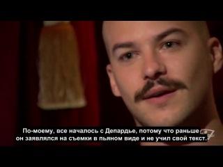 Марк Андре Гронден в программе Francs tireurs русские субтитры