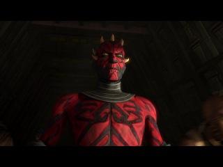 Звездные войны: Войны клонов / Star Wars: The Clone Wars (2012) 5 сезон 1 серия [HD720]