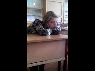 подруга заснула на уроке