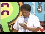 Gaki No Tsukai #624 (2002.09.01)