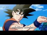 Dragon Ball Kai Opening 2