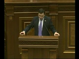 Депутат парламента Армении Агван Варданян задал вопрос Самвелу Фарманяну 10 марта 2014 года