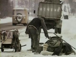 Очарованный странник (Вячеслав Орехов, 1996)