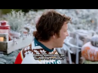 Рождество с Джейми Оливером  HD  Christmas with Jamie Oliver HD