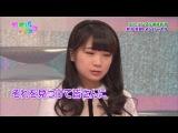 Nogizaka46 - Nogizakatte Doko ep119 от 26 января 2014