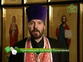 18 февраля. Мч. Михаил Амелюшкин и прмц. Александра Каспарова