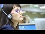 Один день специалиста Контактного Центра Сбербанка России
