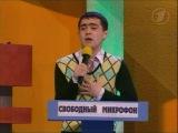 КВН - 2005 (07) - Премьер-лига - 2-я 1/4 финала