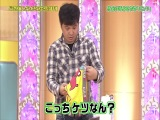 Gaki No Tsukai #1188 (2014.01.19) — I think that you like this