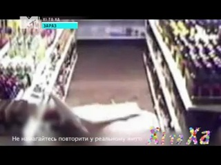 Хі та Ха Хи та Ха MTV Україна 24 02 13