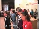Выпускной 3 Б класса, 1997 г. Часть 1.