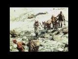 В поисках капитана Гранта 1985, 2 серия