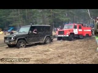 Mercedes gelandewagen VS ГАЗ-33081