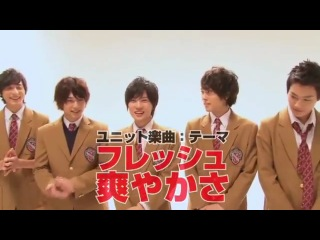 Document of ハンサム LIVE 2012 №4