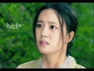 Возлюбленный принцессы / Gongjooeui Namja / The Princess Man