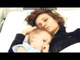 «reyrey» под музыку AZE Xeyale Ismayilova-Meni Anamla Sinama Allah - ♥ ТАЛЫШ 2014 07 AZ ♥. Picrolla