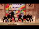 DANCE-COOL | конкурс Таланты Гран При Поволжья | Лененский район