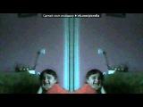 «Webcam Toy» под музыку цирковая для клоунов - охреннненая песняка). Picrolla