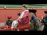 Легенда о Чжэнь Хуань / Hou Gong Zhen Huan Zhuan / Empresses in the Palace / 后宫 甄嬛传,серия 40