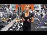 Тренировка плеч с чемпионкой АК по фитнес-бикини Ольгой Путровой