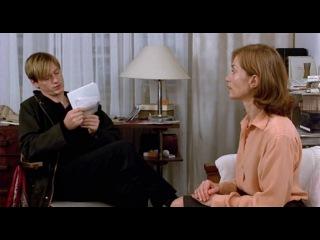 Пианистка (La pianiste 2001 реж. Михаэль Ханеке) - письмо Эрики Кохут