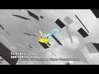 Покемон Чёрное и Белое Pokemon Black and White 14 сезон Субтитры 00 00 32