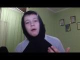 MC Krava-мы не пара)