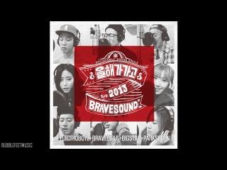 Electroboyz, Brave Girls, BIGSTAR & Park Soo Jin (박수진) - 올해가 가고 (Producer By 용감한형제)