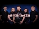 Metal Elka 2013 Yaroslavl club Avangard (a2cate Films)
