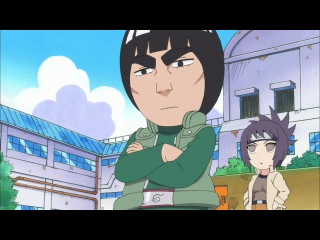 Чиби Наруто: Рок Ли : Cила Юности / Naruto SD: Rock Lee no Seishun Full-Power Niden [4 серия]. Озвучка [Yashorn (ArtVoice)].