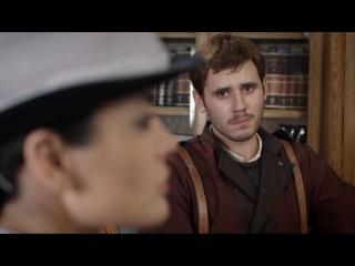 Курьерский особой важности (04 серия из 04) (2013)