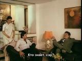 Господи, сколько у тебя имен/ Ram Tere Kitne Nam (1985) русские субтитры