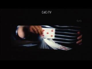 CeCi - iconic vol.10 BTS - CNBLUE[02]