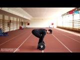 Мертвая тяга - техника выполнения.! Фитоняшки* бикини, фитнес, fitnes, бодифитнес, фитнесс, silatela, и, бодибилдинг, пауэрлифтинг, качалка, тренировки, трени, тренинг, упражнения, по, фитнесу, бодибилдингу, накачать, качать, прокачать, сушка, массу, набрать, на, скинуть, как, подсушить, тело, сила, тела, силатела, sila, tela, упражнение, для, ягодиц, рук, ног, пресса, трицепса, бицепса, крыльев, трапеций, предплечий, жим тяга присед удар ЗОЖ СПОРТ МОТИВАЦИЯ http://vk.com/zoj.sport.motivaciya  ПОДПИСЫВА