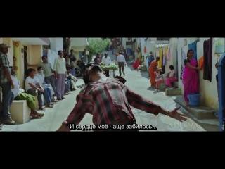 Прекрасная ведьма / Andala Rakshasi / (2012)* Южноиндийское кино