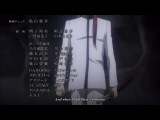 Zetsuen no Tempest The Civilization Blaster opening Буря Потерь Истребление Цивилизации опенинг (Zetsuen no Tempest op)