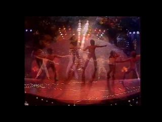 группа Маки - Так случилось (Евро диско)