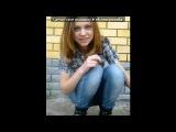 «видео» под музыку Руки В верх! - Я Тебя Люблю(Новый Альбом-Открой мне дверь). Picrolla