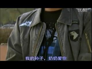 01_Интервью с Ю Сын Хо и с некоторыми другими актерами, снявшимися в дораме