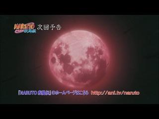 Наруто 2 сезон 345 серия / Трейлер | Trailer /  Naruto Shippuuden 345 русская озвучка от Everly